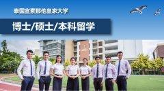 泰国大学教育质量究竟怎样?
